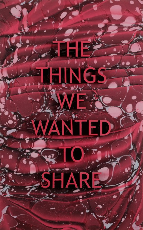 Ben-Skinner-Things-We-Wanted-To-Share-Online-Art-Galleries